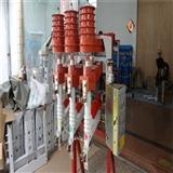 兴熔供应FZN25负荷开关 型式试验报告齐全 厂家供应