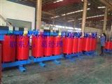 电力配电变压器SCBH15-125KVA干式变压器  10KV/.04 低价厂家直销