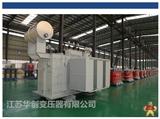 SZ9-30KVA/10KV-0.4 油浸有载调压电力配电变压器 低价国网名牌