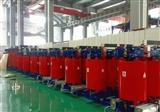 电力配电变压器SCBH15-50KVA干式变压器  10KV/.04 低价厂家直销
