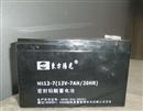 东方阳光蓄电池12V7ah价格