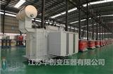 SZ11-80KVA/10KV-0.4 油浸有载调压电力配电变压器 低价国网名牌