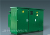 ZGS11-63KVA/10KV-0.4 美式组合式箱变 变电站 国网名牌