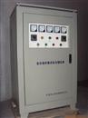 厂家直销 SBW-80KVA  稳压器  三相大功率电力稳压器 量大优惠