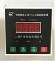 上海方登FS8260剩余电流式电气火灾监控器零序电流互感器