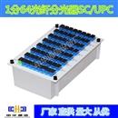 塑料电信级SC/UPC1分64分光器
