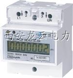 PDM-801DL  单相导轨式电能表