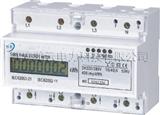 PDM-803DL  三相多功能导轨式电能表