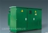 ZGS11-250KVA/10KV-0.4 美式组合式箱变 变电站 国网名牌