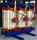 SGB10-300KVA/10-0.4KV干式变压器户外电力变压器厂家直销