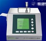 赛纳威 三通道精度高便携式激光尘埃粒子计数器CW-PPC300