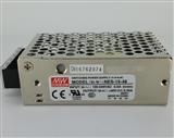 正品明纬电源NES-15-48单组输出电源明纬15系列2年报纸台湾明纬