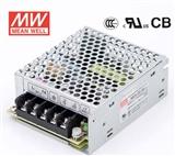 台湾正品明纬电源NES-25-48 15V 5V 单组输出电源48v正品保证7天退换