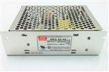 明纬NE系列NES-50-12 24V 15V 48V 5V台湾明纬电源正品高质量有保障高性能有外壳