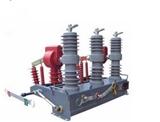 河南ZW32-12F电动断路器供应商 浙江紫辉户外高压真空断路