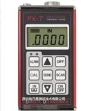 PX-7 型高精度 高分辨率超声波测厚仪 超薄测厚