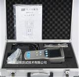 台湾泰仕TES-5110尘埃粒子计数器,TES5110激光空气尘埃粒子
