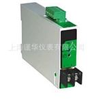 交流电流变送器功率变送器三相电流变送器SWP-7B0