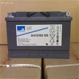 德国阳光蓄电池A412/65G6江西总代理