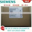 西门子PLC S7-200CN CPU224XPCN 6ES7214-2AD23-0XB8官方正品天津