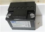 德国阳光蓄电池A412/32G6厂家