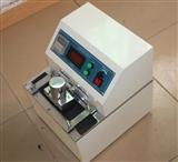 SEL-103C油墨脱色试验机