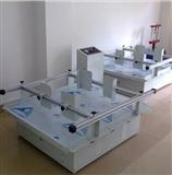 SEL-100C包装箱模拟汽车运输振动台