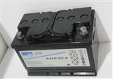 德国阳光蓄电池A412/50A黑龙江代理**