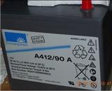 德国阳光蓄电池A412/90A厂家直销代理