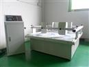 模拟汽车运输振动试验台、模拟运输振动试验台、振动试验台生产厂家