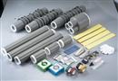 35KV冷缩终端电缆头WLS-35/3.1/3.2/3.3规格齐全