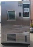 高低温试验箱_可程式恒温恒湿试验箱