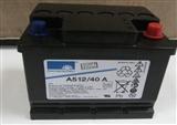 德国阳光蓄电池A512/40A全国总代理