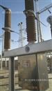 巨高正品.户外六氟化硫断路器。LW8-40.5 。35KV六氟化硫断路器