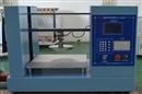 泡棉压缩试验机 FL-8644海棉压缩强度试验机新品上市