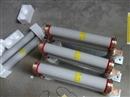 巨高正品。高压限流熔断器XRNT1-10/63A XRNP/SDLAJ-10系列