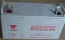 四川汤浅蓄电池NP120-12供应商