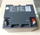供应松下蓄电池12V38AH--12V100AH松下系列**
