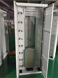 576芯ODF配线柜 576芯ODF光纤配线柜