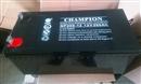 NP200-12冠军蓄电池12v全系列型号齐全