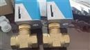 [高品质 厂家供应 VA7010电动二通阀
