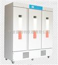 智能恒温恒湿箱试验箱HWS-1000F