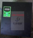 30KW电磁加热控制器-飞度电磁加热器