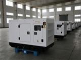 上海陆虎 康明斯30kw千瓦大功率柴油发电机 LH30GF柴油机厂家正品