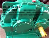 国标现货ZDY450-2.24-1圆柱齿轮减速机及配件,泰兴减速机,生产厂家