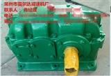 国标ZLY355-9-1,圆柱齿轮减速机及配件,现货