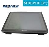 专业销售 商威纶通触摸屏MT8121IE 威纶12.1人机界面