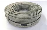 电地暖发热电缆 电地暖发热电缆厂家 山东尚尼科技出品