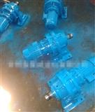 摆线减速机XWED43-1505-0.37KW摆线针轮减速机 优质摆线减速机