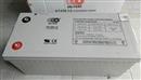 12V200AH 蓄电池价格 风力发电专用蓄电池